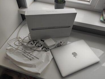 Ноутбуки и нетбуки - Бишкек: MacBook pro 13,3 2015 года 8/512, в отличном состоянии с коробкой