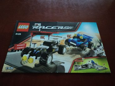 Lego 8126 Racers Desert Challenge Used 100% complete with original σε North & East Suburbs