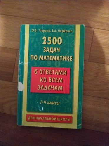 журналы на английском в Кыргызстан: Культура речи( славянский универ)-150 сом.; английский язык 3