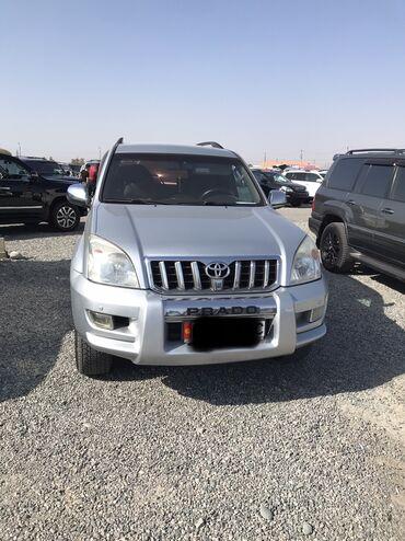 штатный иммобилайзер в Кыргызстан: Toyota Land Cruiser Prado 4 л. 2007