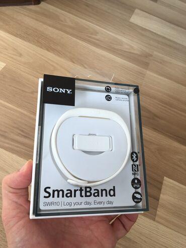 Sony SmartBand (Original)