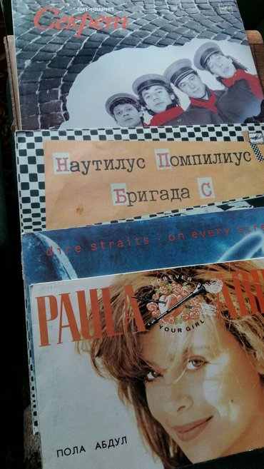 Продаю стерео пластинки,оригинал не в Лебединовка