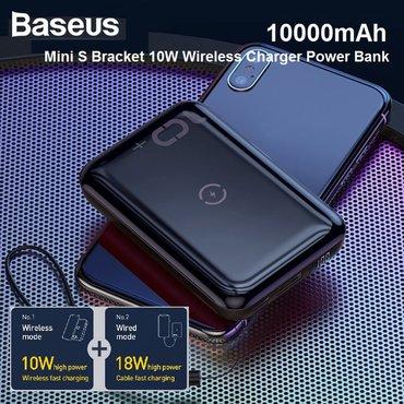 Baseus firmasından 10.000mAh tutumlu,2 in 1 funksiyalı,sürətli şarj