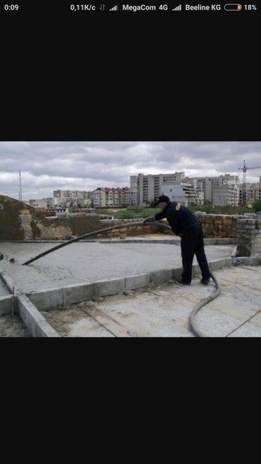 стяжка пола цена in Кыргызстан | БЕТОННЫЕ РАБОТЫ: Стяжка