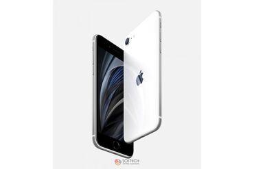 IPhone SE | 128 ГБ | Белый | Восстановленный | С документами