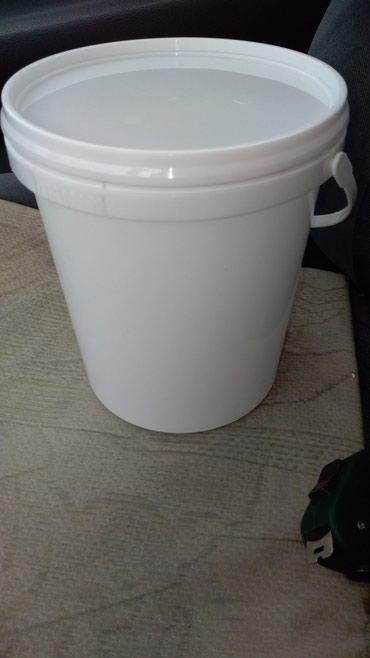 Ostalo za kuću | Stara Pazova: Kantice 2,4 l za 3 kg meda