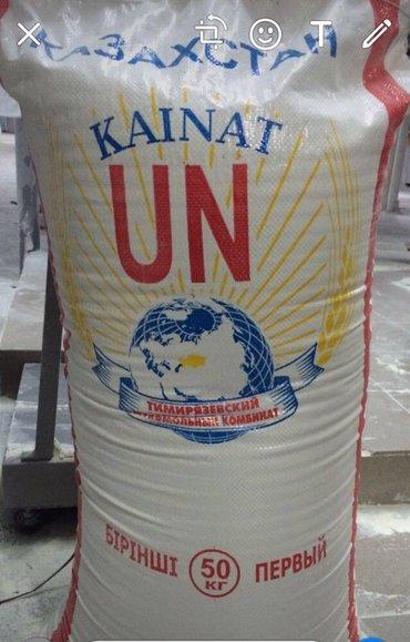 ТОО «Тимирязевский мукомольный комбинат» реализует продукцию в Душанбе
