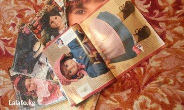 Журнал для девочек, из серии amerikan girl, в Бишкек