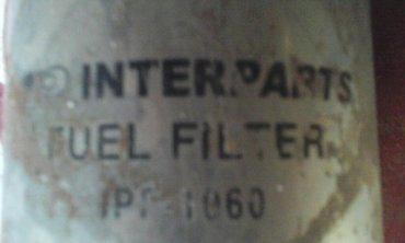 Продаю топливный фильтр на Ауди в Сокулук