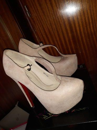 Cipele su nove,odlicno stanje - Vranje