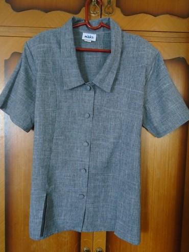Baš lep sako/košulja, Maks New York, 3XL veličine ali je najbolje - Belgrade