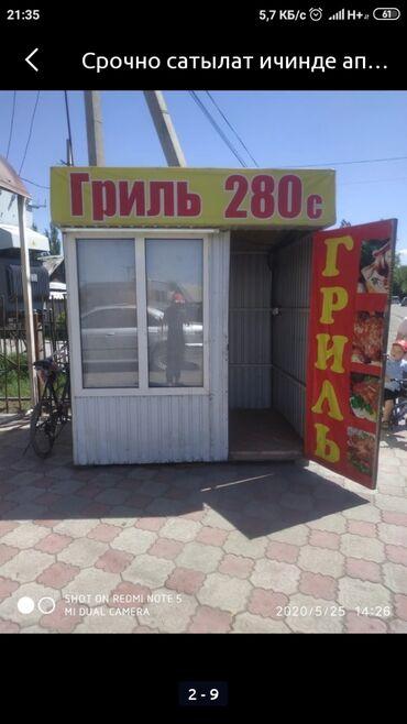 Коммерческая недвижимость - Кок-Ой: Арендага Гриль бутка койгонго место керек.Бишкек шаар ичинен