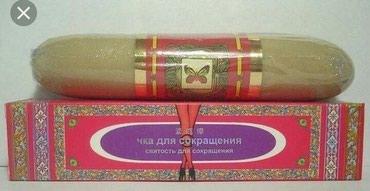 Чка палочка для сужения влагалища, на в Бишкек