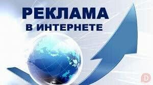 🔰 Доброго времени суток, в Бишкек