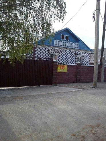 Продаю кирпичный, благоустроенный дом в Кант