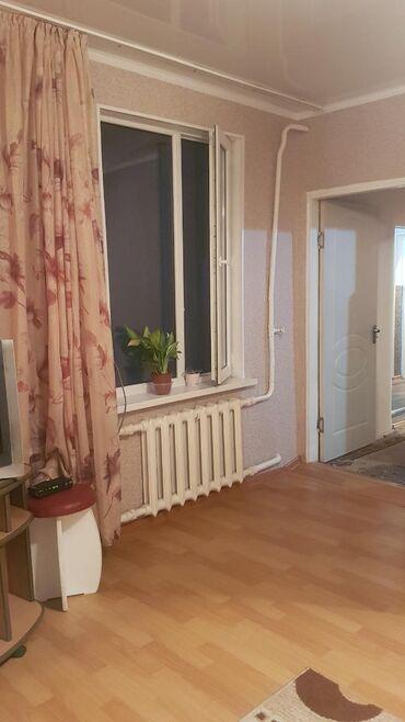Продам Дом 59 кв. м, 3 комнаты