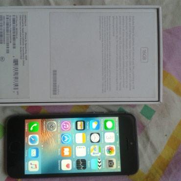 Продаю iphone 4s или меняю на samsung. в Бишкек