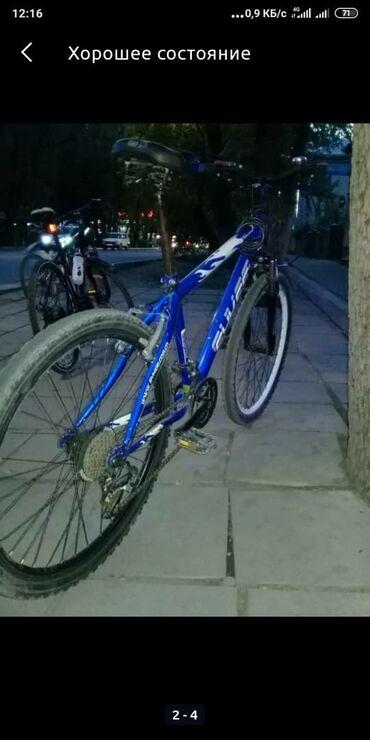 велик для двойняшек в Кыргызстан: Продаю велосипед размер рамы 18 размер колес 26 реальному клиенту торг