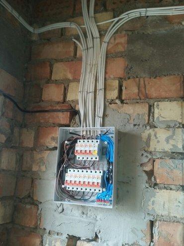 Электромонтажные работы прокладка в Бишкек