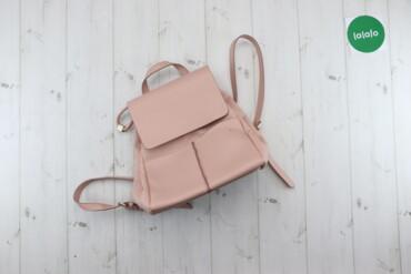 Жіночий рюкзак Zara   Довжина: 37 см Висота: 35 см Ширина: 26 см  Стан