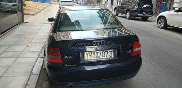 Audi A4 1.6 l. 1999 | 1 km