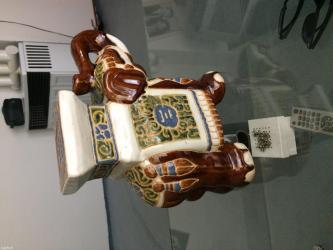 Slonic tonic - Nova Pazova