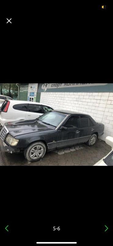 двигатель мерседес 124 2 2 бензин в Кыргызстан: Mercedes-Benz E 230 2.3 л. 1990