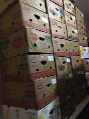 автомагнитолы б у в Кыргызстан: Продаю банановые коробки б/у