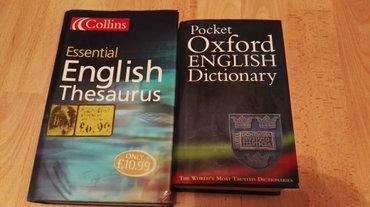 pocket book - Azərbaycan: Pocket Oxford English Dictionary -120 000 words (25ман)Essential