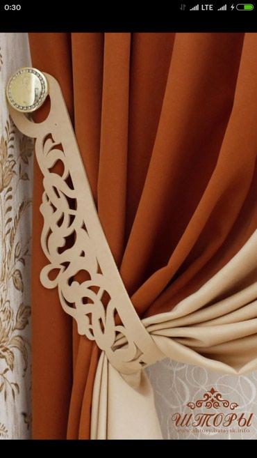 шторы в Кыргызстан: Шторы шторы шторы