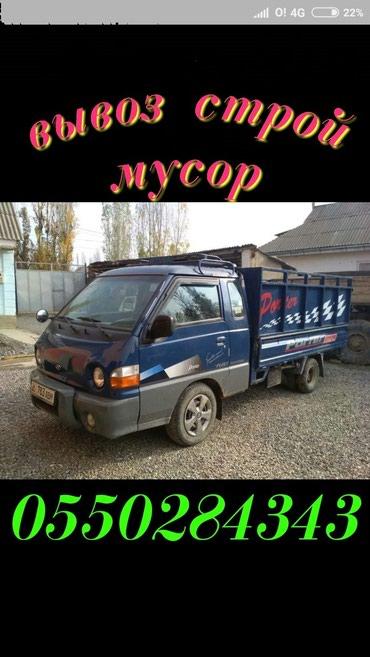 ad-image-50500507