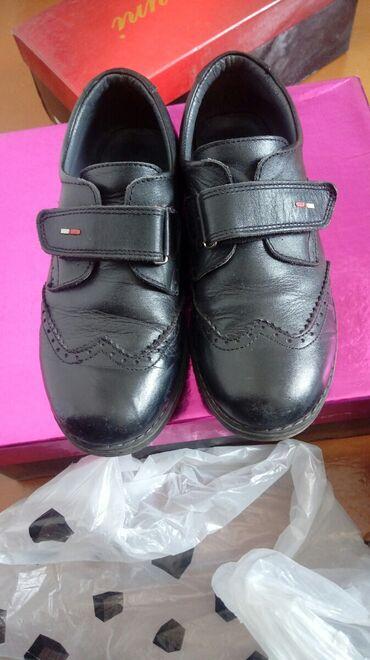 Обувь,туфли на мальчика,размер 33(кожа,турецкое производство)