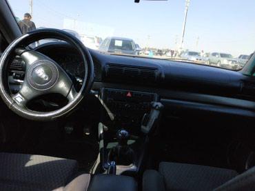 audi 200 21 turbo в Кыргызстан: Audi A4 1.8 л. 2001