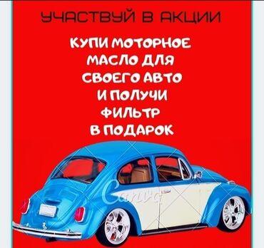 прицеп автомобильный легковой в Кыргызстан: Сервисное ТО, Тормозная система, Топливная система | Проверка степени износа деталей автомобиля