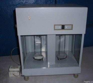 Продам лабараторные аналитические весы, ВЛР 200 с электронным блоком