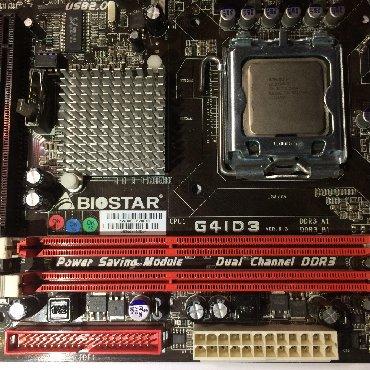 энелик-плата в Кыргызстан: Мат плата Biostar G41D3+ s775 G41+ICH7 DDR3 mATX в комплекте процессо