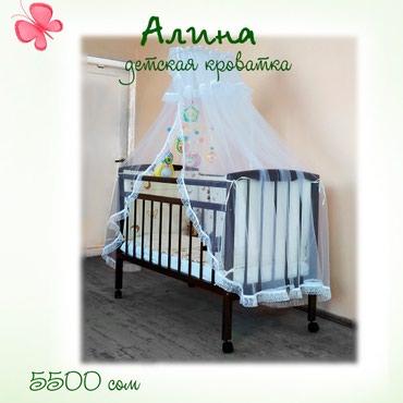 """Кроватка """"Алина"""". Очень лёгкая и удобная модель детской кроватки"""