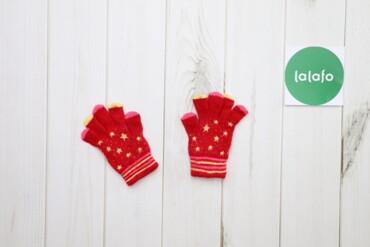 Дитячі червоні рукавички з зірочками    Довжина: 14 см Ширина: 6 см  С