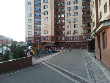 Недвижимость - Араван: 1 комната, 40 кв. м С мебелью