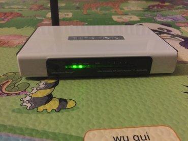 TP link TL-WR543G AP Client Router - Paracin