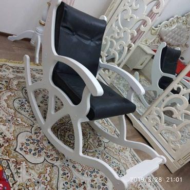 Кресло качалка: звонить