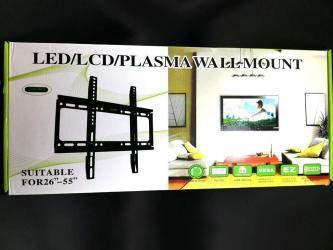 Tv led - Srbija: LED LCD PLAZMA tv drzac 26-55 inca  LED / LCD / PLAZMA TV DRŽAČ Može s