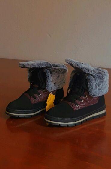 Детский мир - Юрьевка: Продаю новые теплые ботинки.размер 34,пойдет на 35.качество 10/10