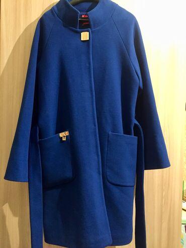 Продаётся Женское, Турецкое Пальто, электро-синего цвета, посадка