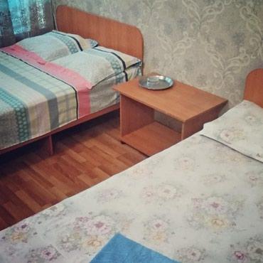 И гостиница конфиденциально. пишите в Бишкек