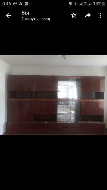 115 объявлений: Мебельные гарнитуры