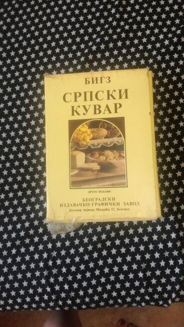 Srpski peškir - Srbija: Srpski kuvar recepti