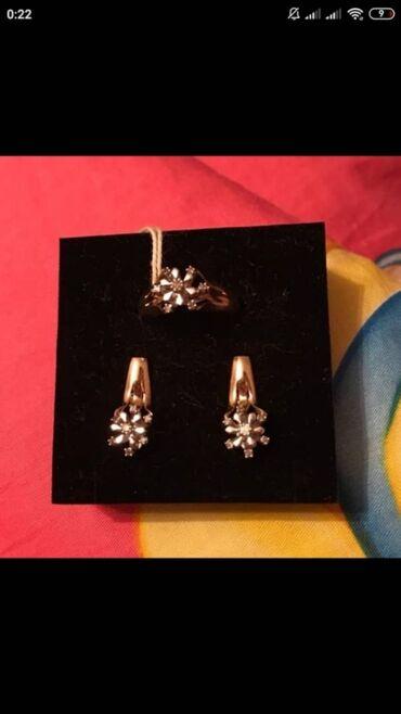 где купить бетонные кольца для колодца в Кыргызстан: Золотой комплект, вставки бриллианты. Размер кольца 18.5. цена