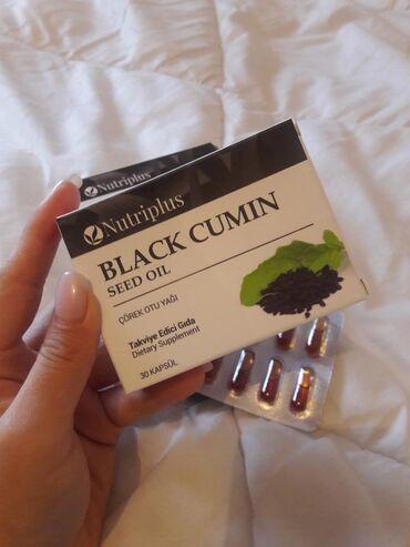амвей-отзывы-витамины в Кыргызстан: Продается турецкий Черные тмин. Осталась мало спешите )))Польза