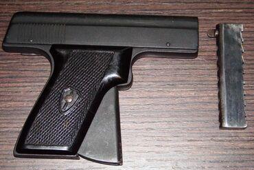 Стартовый пистолет иж-спл.01 Продаю